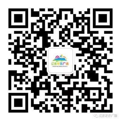 微信图片_20190530105245.jpg